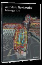 Autodesk Navisworks 2012. Успей прогуляться по модели объекта до его постройки!