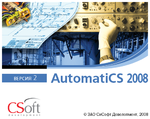 Программа AutomatiCS 2008 обновлена до версии 2.1