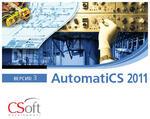 Выходит обновленная версия программного продукта AutomatiCS
