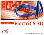 Проектирование кабельного хозяйства. ElectriCS 3D