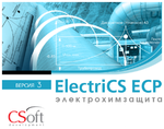 ElectriCS ECP. Основные возможности