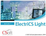 Новая версия системы ElectriCS Light