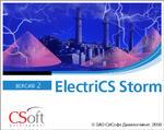 ElectriCS Storm и ElectriCS ECP сертифицированы на соответствие требованиям нормативных документов
