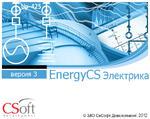 Новые возможности программного комплекса EnergyCS Электрика при проектировании низковольтных распределительных сетей постоянного и переменного тока