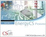 Расчет установившихся режимов в высоковольтных сетях с использованием программного комплекса EnergyCS Режим