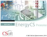 Компания CSoft Development объявила о выходе новой сборки программного продукта EnergyCS Pежим v.3