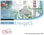 Технико-экономические расчеты в программном комплексе EnergyCS