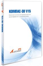 АСКОН-Системы проектирования объявляет о старте открытого бета-тестирования КОМПАС-3D V16