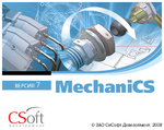 Вышло обновление MechaniCS 4.5 Hotfix 1