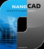 Армирование монолитного железобетонного перекрытия инструментами nanoCAD Конструкции