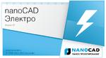 nanoCAD Электро для проектировщиков. Проектирование внутренней электрической сети