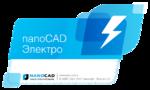 nanoCAD Электро. Проектирование разделов ЭМ, ЭО и ЭН