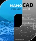 Проектирование в среде nanoCAD Геоника
