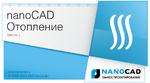 Обучение работе с программным продуктом nanoCAD Отопление