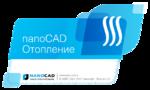 Выход версии 6.1 программы nanoCAD Отопление