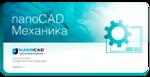 nanoCAD Механика 6.1: обновление программы для машиностроительного проектирования и оформления чертежей