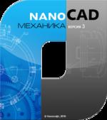 Обновление nanoCAD Механика 5.4