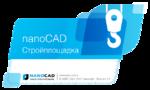nanoCAD СПДС Стройплощадка: версия 4.4
