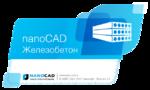 nanoCAD СПДС и nanoCAD СПДС Железобетон – ускоренный выпуск рабочей документации по отечественным нормам инженерами-строителями и конструкторами