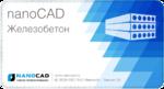 Версия nanoCAD СПДС Железобетон 3.0: новинки и усовершенствования