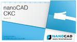nanoCAD СКС