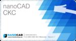 Выход версии 7.0 программного продукта nanoCAD СКС