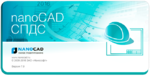 Вышла седьмая версия nanoCAD СПДС