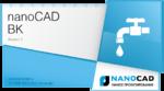 Выход технического обновления программы nanoCAD ВК
