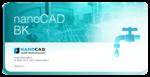 Обучение работе с программным продуктом nanoCAD ВК (1 день)