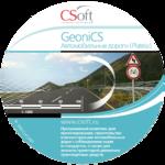 Проектирование автомобильных дорог с использованием программ AutoCAD Civil3D+PLATEIA