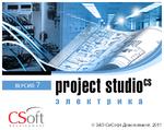 Проектирование кабельного хозяйства с помощью ПО Project StudioCS Электрика