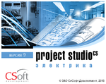 Project StudioCS Электрика: выход версии 9.1