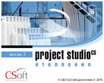 Работа с базами данных и основные настройки Project StudioCS Отопление