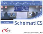 Вышла новая версия программы SchematiCS
