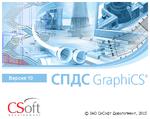 Выход технического обновления линейки СПДС GraphiCS