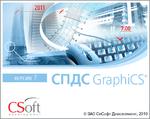 Основы работы в СПДС GraphiCS 7.0