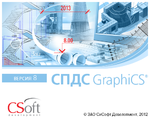 СПДС GraphiCS и его приложения поддерживают AutoCAD 2014 и Windows 8