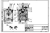 Выпуск конструкторской документации