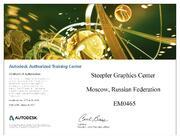 Сертификат авторизованного учебного центра Autodesk