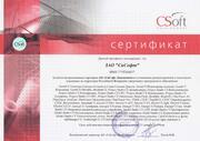 Авторизованный партнёр ЗАО