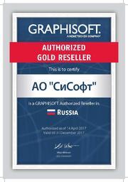 Золотой партнер GRAPHISOFT