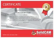 Мастер-реселлер компании SolidCAM Ltd.