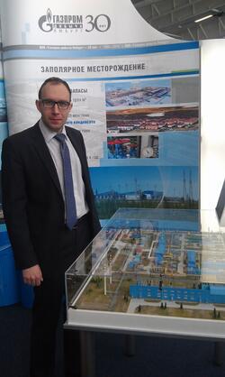 CSoft на стенде ООО «Газпром добыча Ямбург»