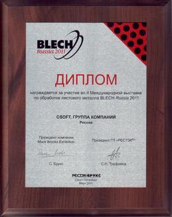 BLECH Russia 2011