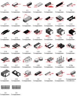 Сборные бетонные и железобетонные конструкции
