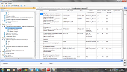 Выполняем автоматическое формирование отчетов и результата расчетов, а также оформляем все необходимые документы для выполнения проекта (техническое задание, пояснительные записки и т.п.)