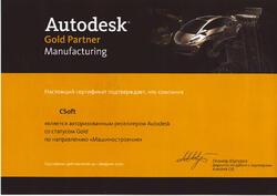 CSoft - золотой партнер Autodesk