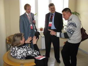 Участники конференции имели возможность пообщаться в неофициальной обстановке