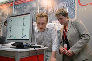 Рабочее место «Решения в области систем автоматизации (КИПиА)»