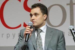 Открытие конференции. Максим Егоров, директор по маркетингу Группы компаний CSoft
